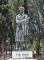 Le jardin des Héros (Missolonghi, Grèce) (14921722729).jpg