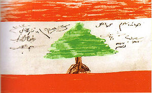 Greater Lebanon - The first Lebanese flag, hand-drawn and signed by the deputies of the Lebanese parliament, 11 November 1943.