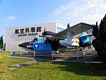Left Side of ROCAF HU-16 1024 at Aviation Museum 20131231.jpg