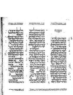 Ezra 5 A chapter in the Book of Ezra