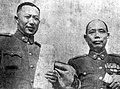Li Mi and Yu Chengwan.jpg