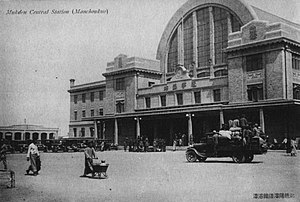 Liaoning Station before 1949.jpeg