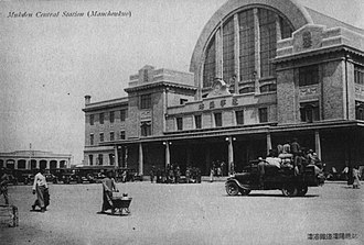 The old Liaoning General Station Liaoning Station before 1949.jpeg
