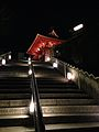Lights of Higashiyama-Hanatoro near Niomon of Kiyomizudera Temple 20140317.jpg