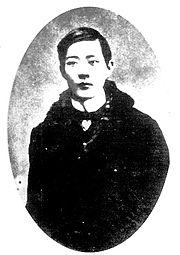 Liu Shipei(chino:劉師培)