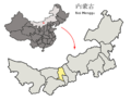 Location of Baotou Prefecture within Inner Mongolia (China).png