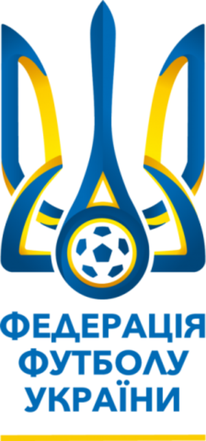 Football Federation of Ukraine - Image: Logo Football Federation of Ukraine (2016)