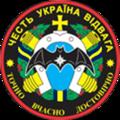 Logo emblema (2).png
