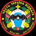 Logo emblema 1.png