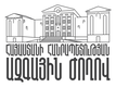 Logo parliament of Armenia.png