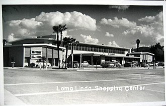 Loma Linda University - A shopping center at Loma Linda University campus pictured in the early 1950s.