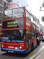 London Bus route 139 Oxford Street 039.jpg