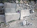 Lor, monument 01.jpg