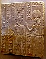 Louvres-antiquites-egyptiennes-p1010973.jpg