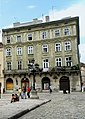 Lwów , Polish , now Lviv , Львов - Rynek 45 - Kamienica Kudliszowska, (~ 1790) Monument of Polish History - panoramio.jpg
