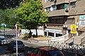 MADRID MADRID RIO PUENTE de PRAGA ACCESOS - panoramio (7).jpg