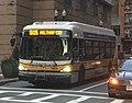 MBTA route 505 bus on Kingston Street, November 2018.jpg