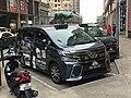 MW-95-97(Macau Radio Taxi) 18-01-2019.jpg