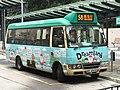 MY4930 Hong Kong Island 58 26-01-2018.jpg