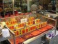 Macau Pork Shop-2005-09-07.JPG