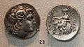 Macedonia, lisimaco, tetradracma di ainos, 297-281 ac ca.JPG