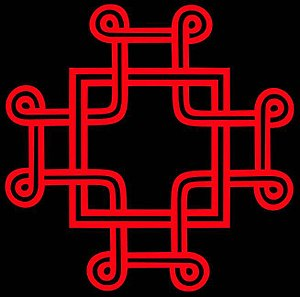 Macedonian Cross - Image: Macedonian Cross black background