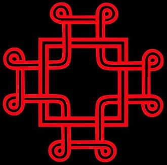 Macedonian Cross - Image: Macedonian Cross black background