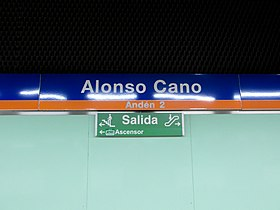 Madrid - Metro - Estación de Alonso Cano (7187678916).jpg