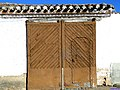 Mahamud (38873246112).jpg