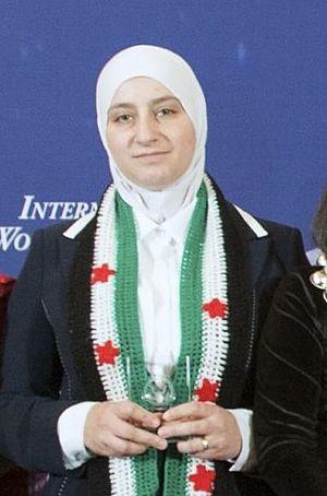 Majd Izzat al-Chourbaji - Majd Chourbaji, 2015 International Women of Courage Award