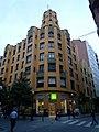 Manuel Del Busto, Art Deco - panoramio.jpg