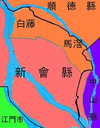 Map of Hotong1958.JPG