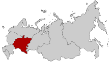 Map of Russia - Volga Federal District.svg