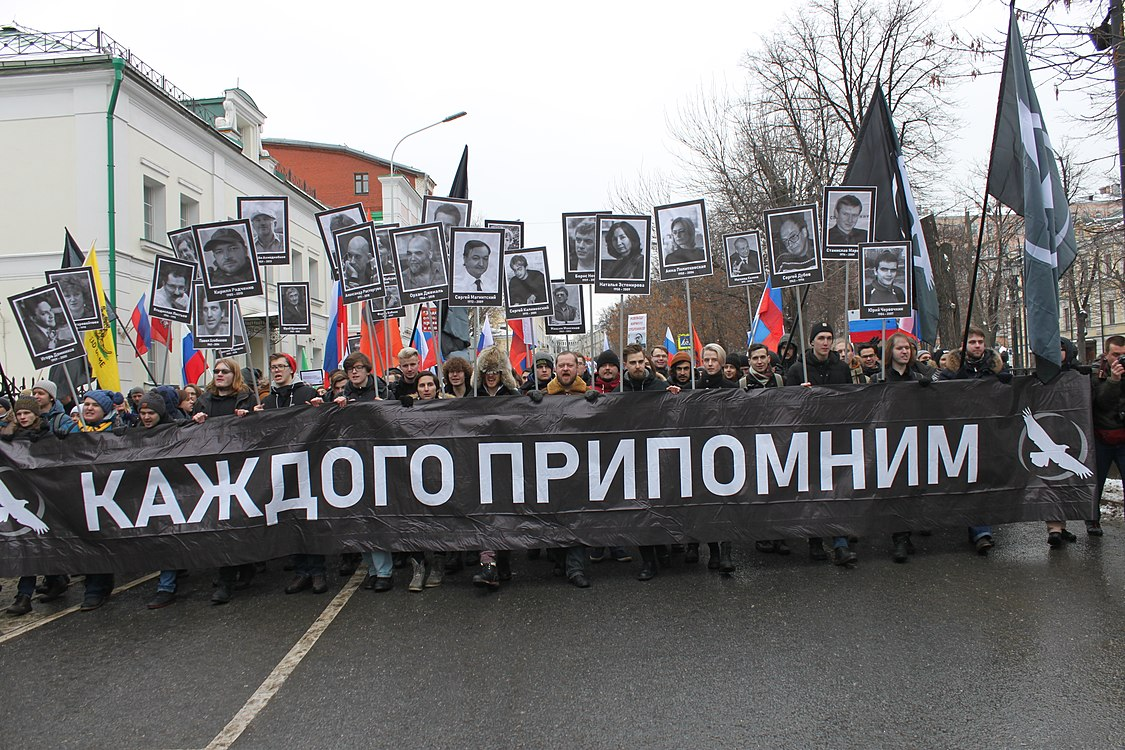 March in memory of Boris Nemtsov in Moscow (2019-02-24) 163.jpg