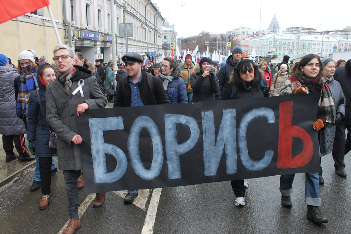 March in memory of Boris Nemtsov in Moscow (2019-02-24) 169.jpg