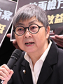 Margaret Ng Ngoi-yee in March 2018.png