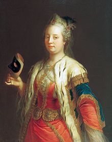 Portrettmaleri av en ung Maria Theresa