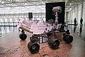 Mars Science Laboratory (MSL) Curiosity (Full-scale model) 01.jpg