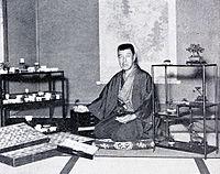 Matsudaira Yorinaga.jpg