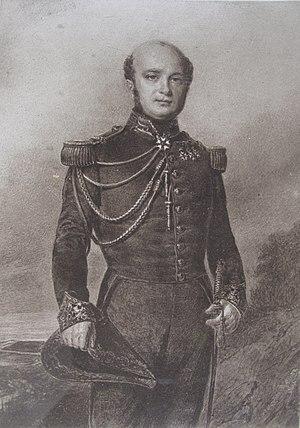 Max-Théodore Cerfberr - Max-Théodore Cerfberr