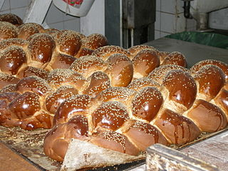 Challah (tractate) Ninth tractate of Seder Zeraim