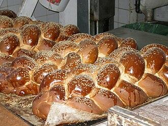 Challah (tractate) - Image: Mea Shearim Challah Sesame