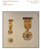 Medal of Bravery of the Order of President Yasser Arafat.png