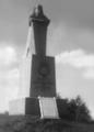 Memorial in Bauska. 1922. Emil Melderis (01).png