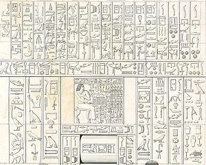 Metjen-mastaba-lepsius-d1.jpg