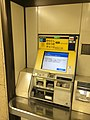 MetroSeisanki.jpg
