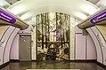 Metro SPB Line5 Volkovskaya mosaic.jpg