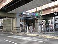 Metropolitan Expressway No. 1 Ueno line Honcho entrance Toll gate 1.JPG