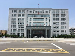 Miaoli County Government Building.jpg