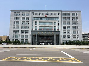 Miaoli County - Miaoli County Government